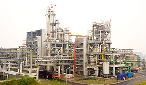 Integrated isocyanates complex at Shanghai Chemical Industry Park