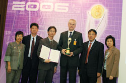 The Prime Minister Industrial 