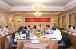 The 12th BOD Meeting Held in Beijing