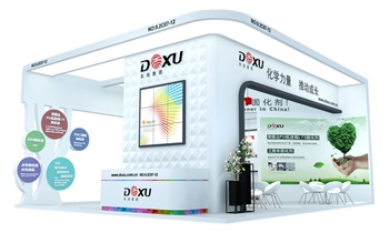 Doxu Booth