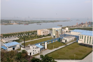 sartomer china plant